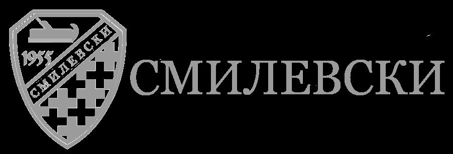 Logo_Smilevski_Text_MKGrey